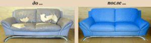Перетяжка диванов на дому в Самаре недорого